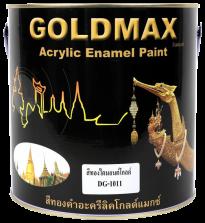 goldmax2